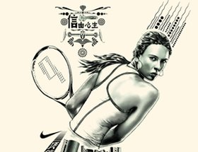 Creative campaigns for tennis lovers
