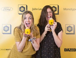 D&AD New Blood 2016 Winners Announced